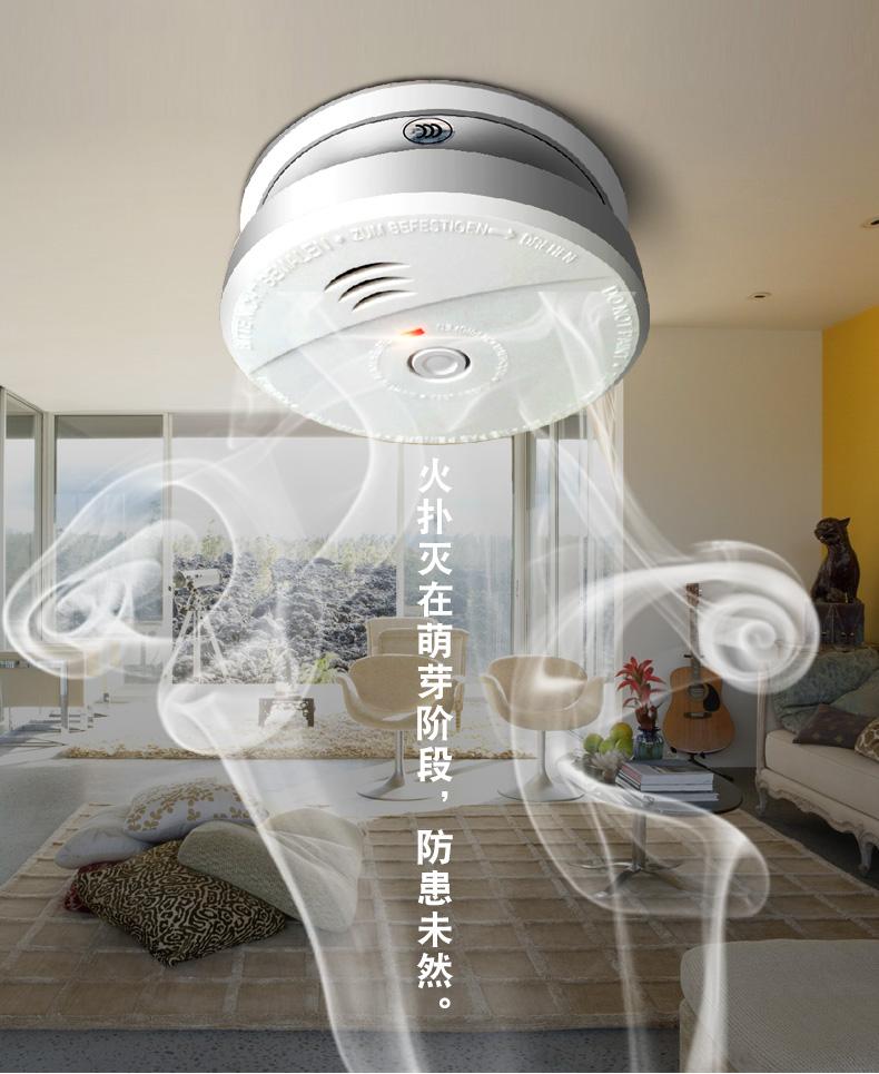 刻锐烟雾报警器助力守护,让家居生活更安全