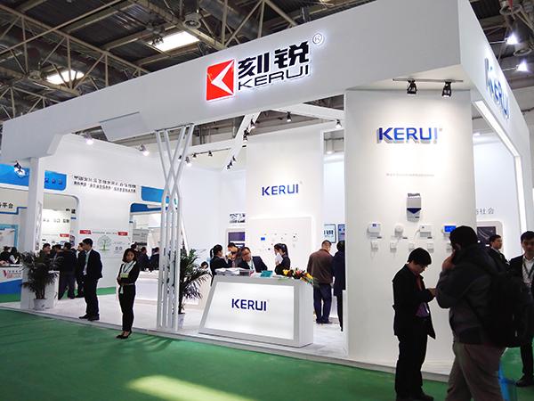 中国公共安全博览会1